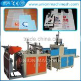 High Speed T-shirt Bag Making Machinery Plastic with Auto Punching Heat sealing for BOPP PE PP