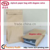 brown kraft paper coffee beans bag with valve
