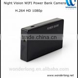 1080P H.264 Invisible No Hole WiFi Battery External Power Bank Spy Camera Video Recorder Cam