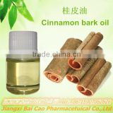 factory wholesale pure natural Cinnamon stick essential oil bulk with low price