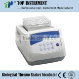 TMS-200 Turbo Thermo Shaker Incubator