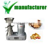 2017 hot sales small peanut butter machine peanut butter grinding machine price colloid mill