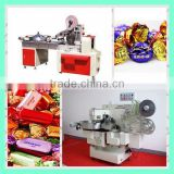 Automatic double twist candy wrapping machine, Automatic hard candy flow packing machine for sale