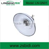 Low Consumption Biogas Infrared Heat Lamp