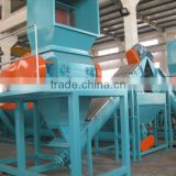 Top Quality Pppe Waste Film Washing Line plastic film washing line