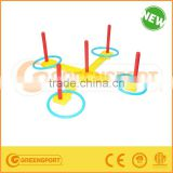PLASTIC RING TOSS SET FOR CHILDREN
