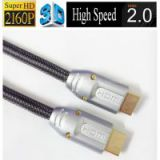 Gold Plated 1m 2160P HDMI 2.0 Cable V2.0 for 3D HDTV with Ethernet 24K Gold Plated 4K X 2K Way better than 1080P HDMI 1.4 Cable