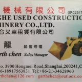 Jianghe Used Construction Machinery Co,.Ltd