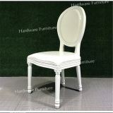 aluminum hall chair