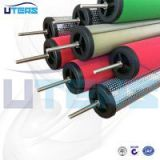 UTERS    Efficient    Precision  Filter Element MF15/30 accept custom