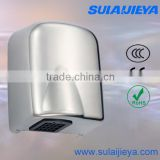 Toilet Bathroom Accessories Automatic Hand Dryer