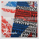 British Flag Printed Fabric
