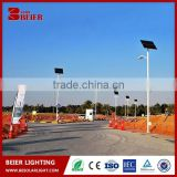 Factory direct sale prices of stand alone solar street light 20w-100w high power led lamp with Bridgelux chip