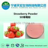 Organic strawberry powder/strawberry fruit powder/strawberry powder