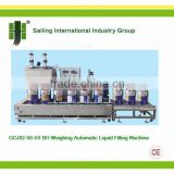 GCJ02-50-I/II BH Small Opening Barrels Liquid Filling Machine