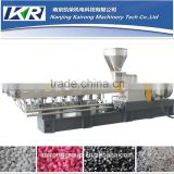 Nanjing kairong plastic film granulator machine/ pp pe film recycling pelletizing extruder