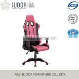 jHudor PU adjustable recine racing office chair /high-back gaming chair with racing seat