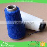 New advanced taitan machine multi-ply kintting yarn