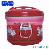 Safety kitchen appliance electric mechanical cooker