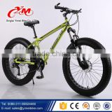 Philippines market fat bike tire / aluminum alloy frame snow bike 26 inch 20 inch / lightweight BMX fat tyre bicycle