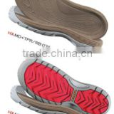 ready sale sport shoes outsole serrated basketball shoes MD soccer shoe sole                                                                                                         Supplier's Choice