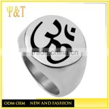 Jingli Jewelry OM signet rings, 316 stainless steel silver jewelry womens ring blank engraved rings