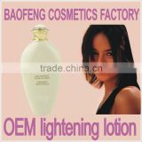 lightening lotion cream white express lotion shower bath crystal white lotion professional cosmetics factory OEM in china