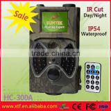 ROHS Certification 1080P scout guard hunting trail camera