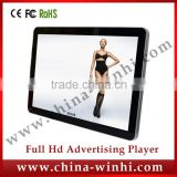 Shape real 1080P HD folder file wall with mount digital Advertising display 21.5 inch monitor 12 volt lcd tv