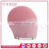 Face Beauty Facial Massager Rechargeable Silicone Facial Brush Facial beauty skin care Cosmetic Cleaner