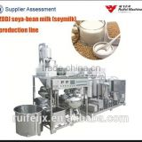 large scale soy milk maker