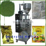 2013 Automatic High Quality Low Price coffee pod packaging machine Electric Industrial Packaging Machine