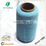 High Quality 100% Polyester Rubber Covered Yarn 37# 42#
