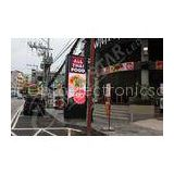 P8 SMD3535 Outdoor Advertising LED Display , Front Maintenance