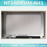 LCD Touchscreen assembly for Lenovo Yoga 520-14 HD NV140WHM-N41 PN ST50M60384 14.0 Mutto P/N B152112Q3