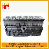 China supplier high quality excavator 4D94 4BG1 4BD1 6BD1 4HK1 4D98 4TNV98 cylinder block