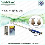 (73974) Aluminum gun powerful portable garden high pressure water jet spray