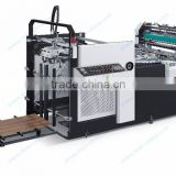 QZFM-1000-1200 High Speed Automatic Cold Water Soluble Paper Bopp Laminating Laminator Machine