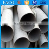 trade assurance supplier 304l stainless steel welded duct astm a312 304l stainless steel tube