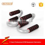 STABILE HIGH QUALITY OEM & ODM Gymnastics Fitness Push Up Bar / twister push up bar for Arm Exercising