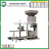 Durable hot sell sugar and salt packing machine