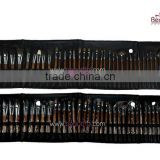 Wholesale 43 Pcs Professional Makeup Brush Set / OEM / Bristle / cosmetics make up brushes kit