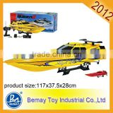 1:12 Remote Control Ship flying fish rc boat !(179921)