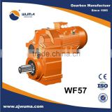 HOULE speed controller for reduction geared motor AC gear motor with gearbox