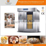 gas cooker oven,baking equipment,rotary oven(WE'RE PROFESSIONAL ON BAKERY)                                                                         Quality Choice