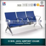 2016 design waiting area aluminium alloy 3 seater airport chair with middle arm