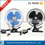DC 12V car fan big motor 8/10/12 inch car cooling fan car fan/clip and switch car fan /car cooling protable auto fan