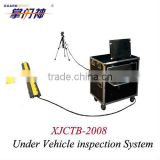 UVIS Under Vehicle Inspection System/Under Car Scanning System