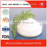 MCC Microcrystalline Cellulose PH101 / PH102 /CAS 9004-34-6 ( capsules and tablet binder)