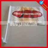double printed car window flag holder